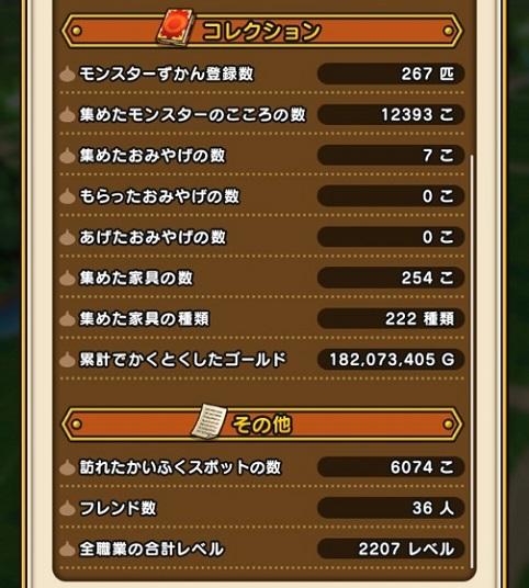 f:id:kuro1_dia:20200912121025j:plain