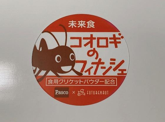 f:id:kuro1_dia:20210517215512j:plain