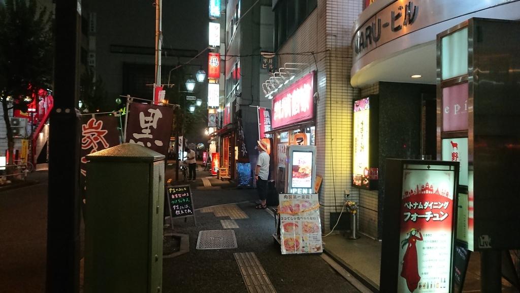 武蔵家の入口前