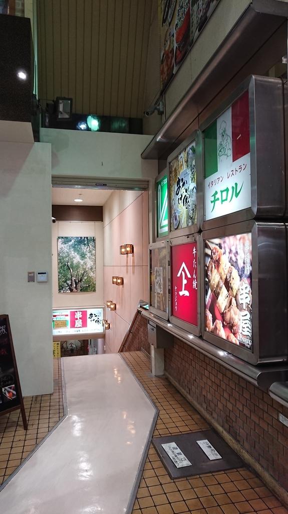 仙台の雑居ビルの地下への階段
