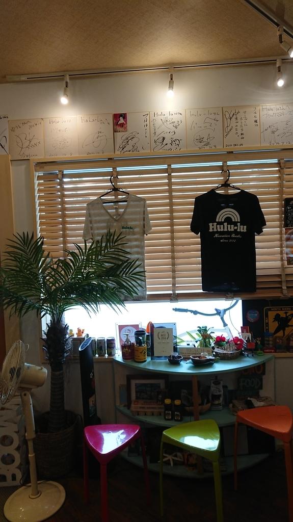 麺屋Hulu-luの店内にあるTシャツや小物