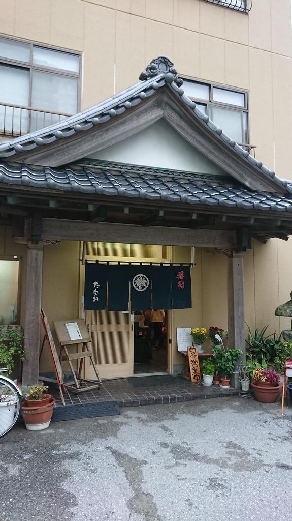 田中寿司の入口