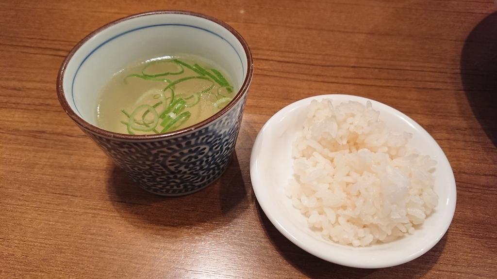 おっかけ鯛めしとスープ