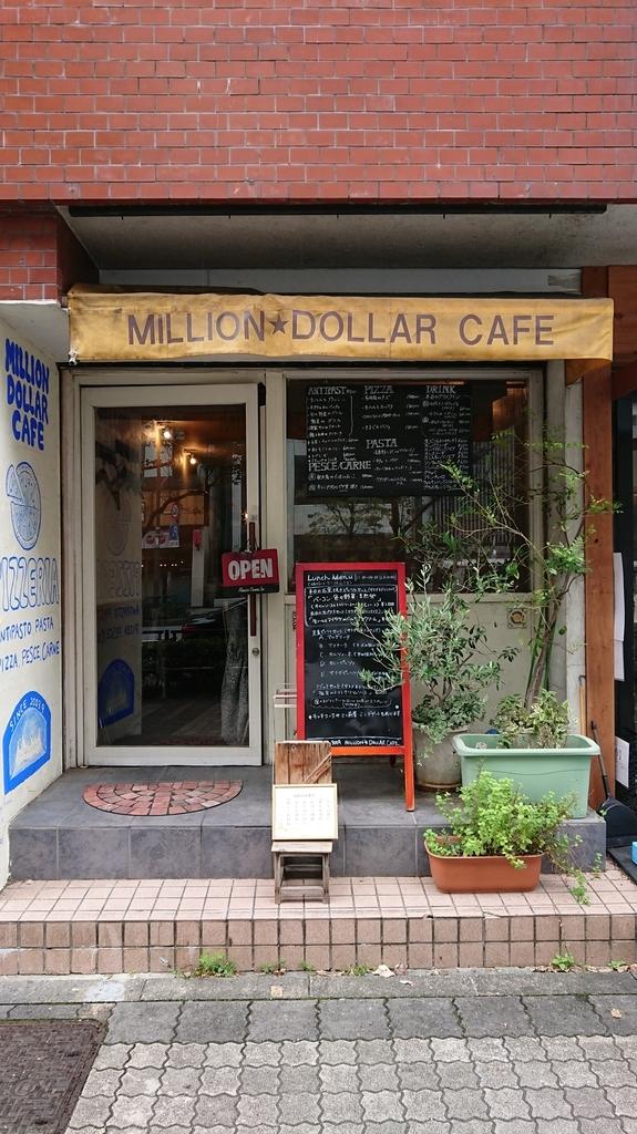 ミリオンダラーカフェの入口