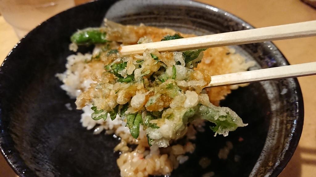 春菊の天ぷら