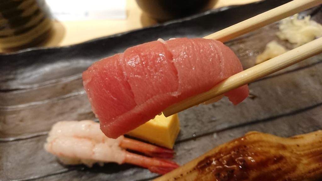 中とろのお寿司