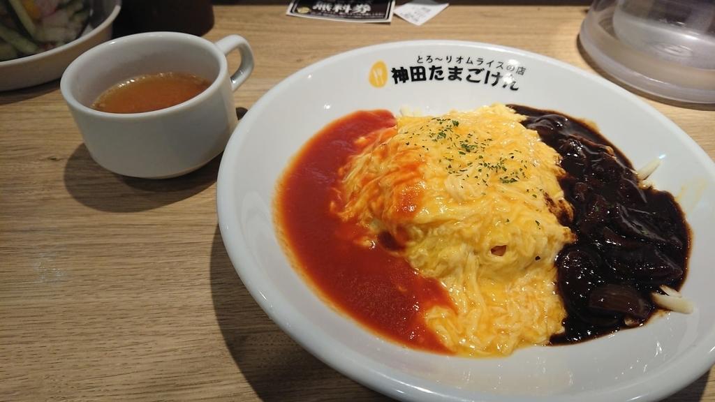トマトハヤシチーズオムライス