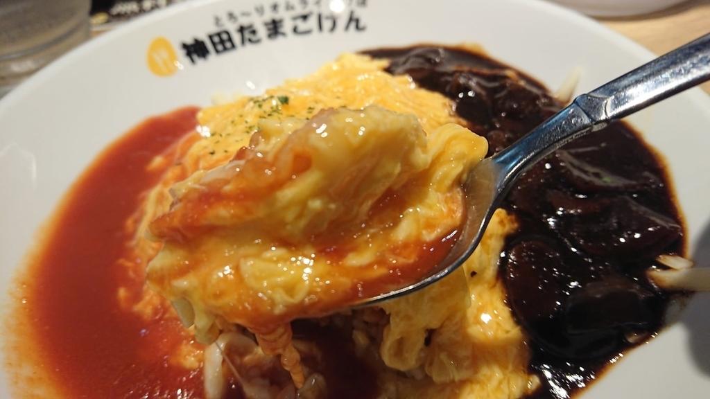 トマトソースのオムライスを食べるところ