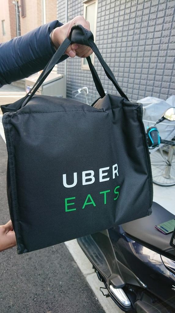 UberEatsのデリバリー袋