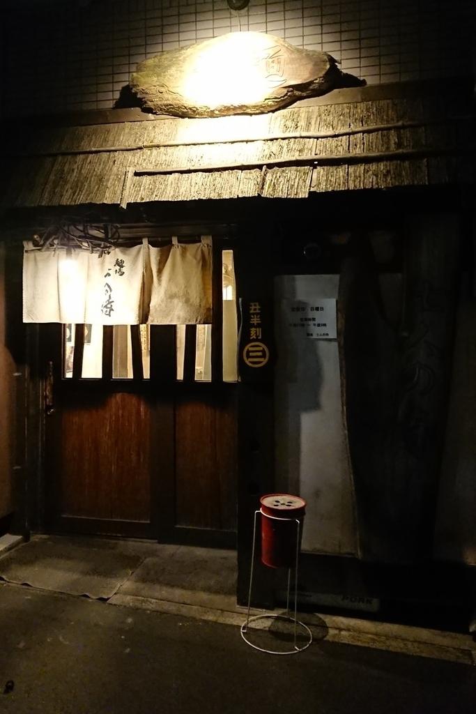 麺場七人の侍の入口
