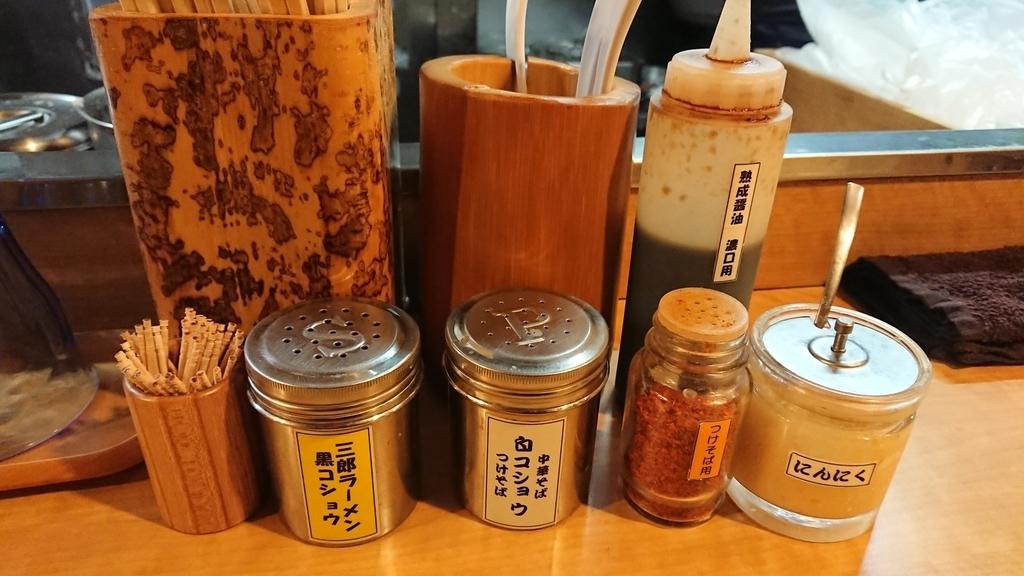 麺場七人の侍の卓上調味料