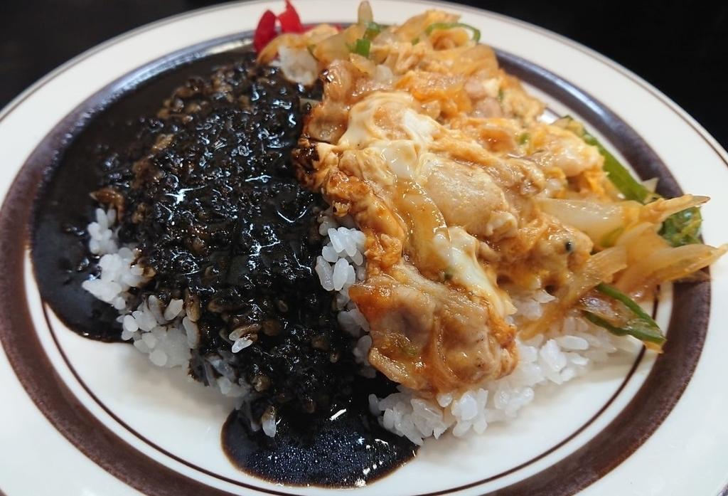 キッチンABCのインディアンライス&黒カレー