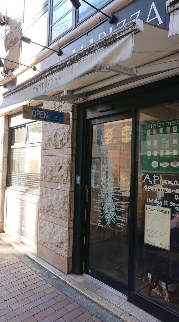 APizzaの入口