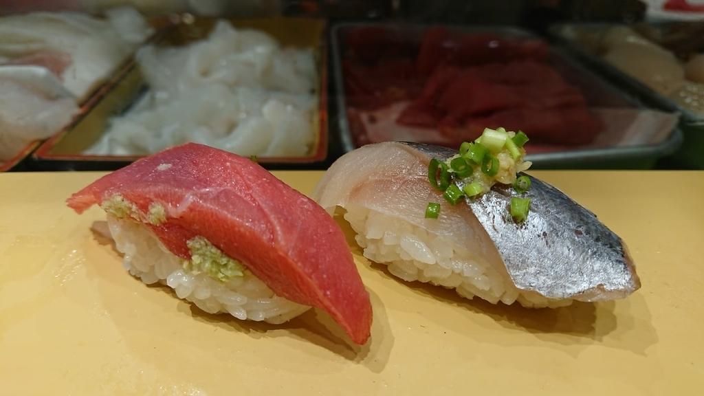 「まぐろ赤身」と「しまあじ」の寿司