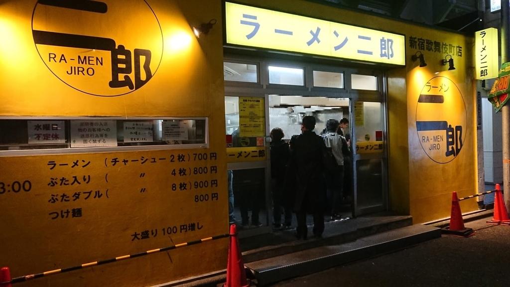 ラーメン二郎歌舞伎町店の入口