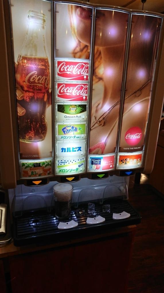 コカ・コーラ製品のドリンクバー