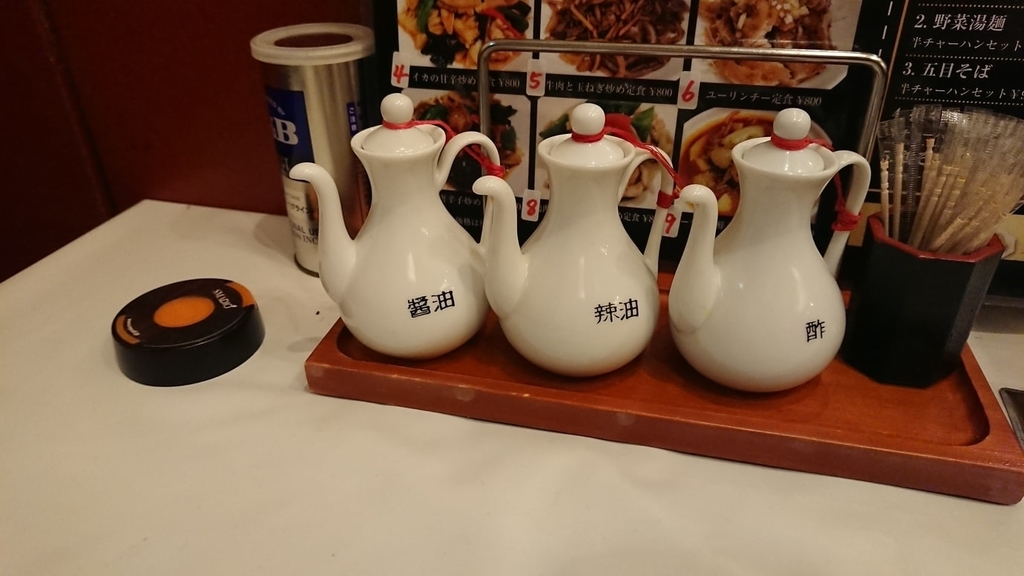 池袋「上海豫園」の卓上調味料と呼び出しボタン