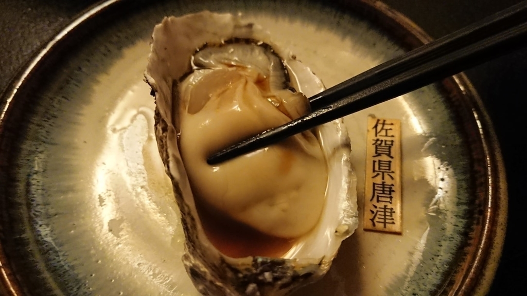 佐賀県唐津産の生牡蠣