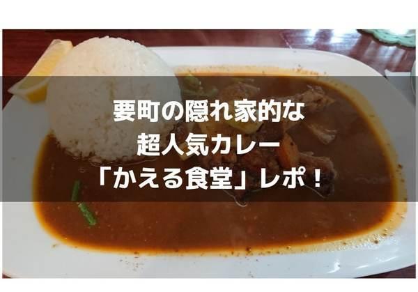 f:id:kuro2270:20190325211106j:plain