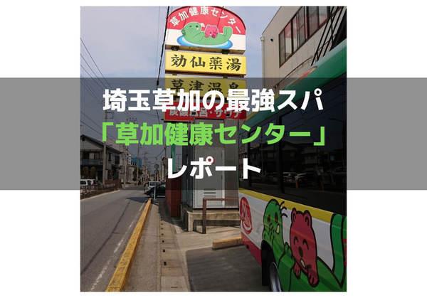 f:id:kuro2270:20190325220226j:plain