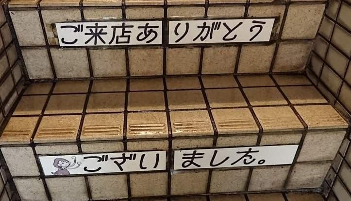 f:id:kuro2270:20190328172343j:plain