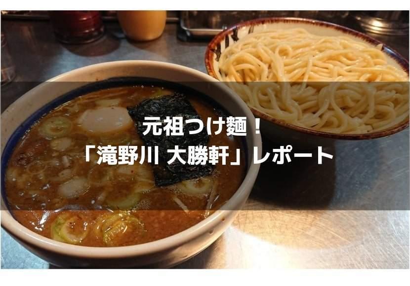 f:id:kuro2270:20190328190132j:plain