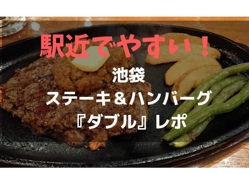 f:id:kuro2270:20190329190129j:plain