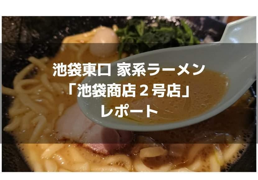 f:id:kuro2270:20190331004043j:plain