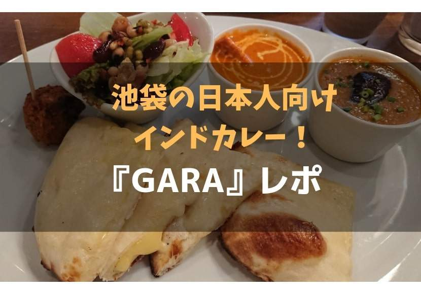 f:id:kuro2270:20190331190107j:plain