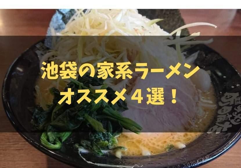 f:id:kuro2270:20190401045232j:plain
