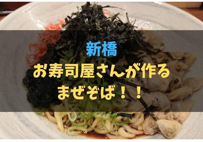 f:id:kuro2270:20190401062904j:plain