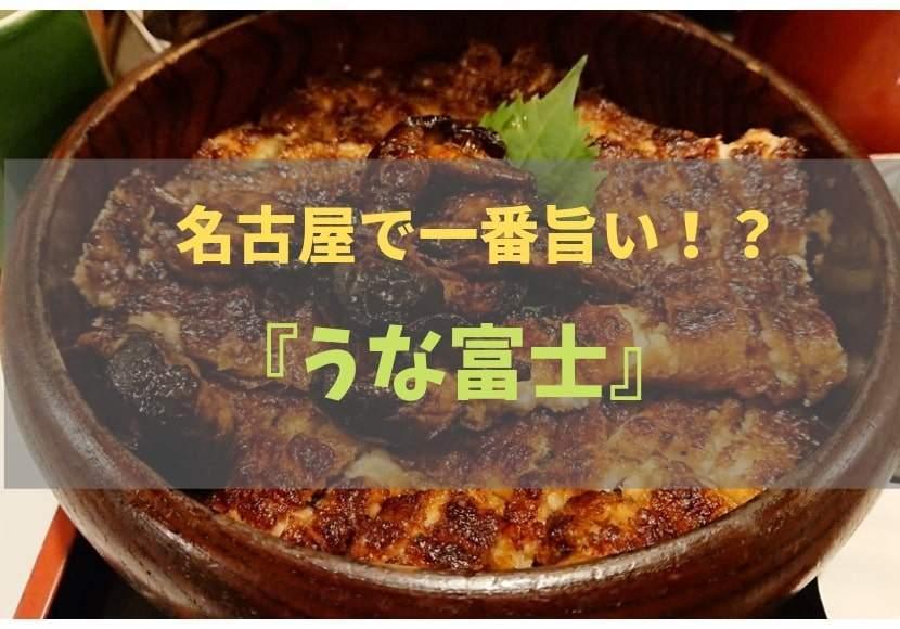 f:id:kuro2270:20190408221908j:plain
