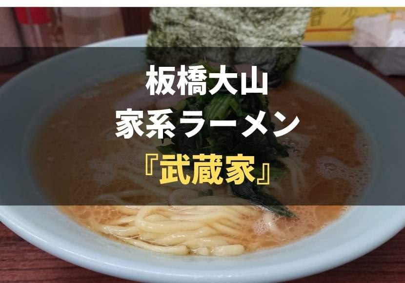 f:id:kuro2270:20190415132320j:plain
