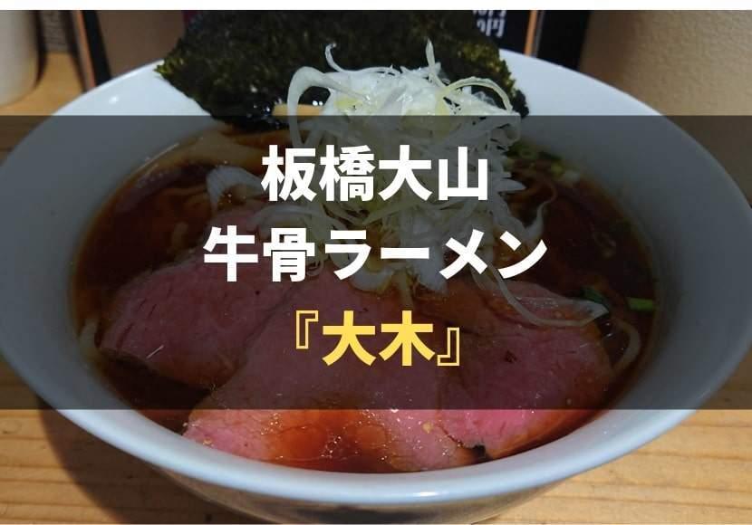 f:id:kuro2270:20190504102801j:plain