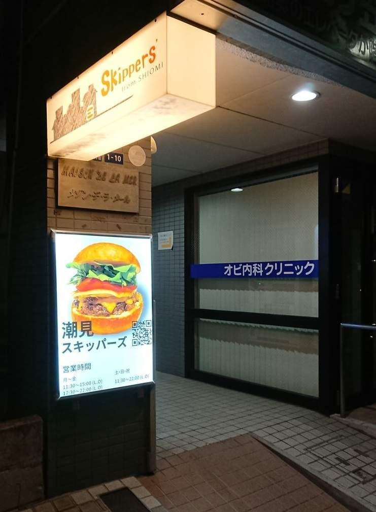 f:id:kuro2270:20190511044056j:plain