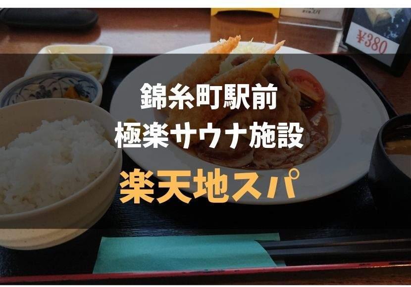 f:id:kuro2270:20190517132208j:plain
