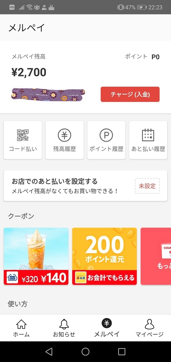 f:id:kuro3919:20190710203839j:plain