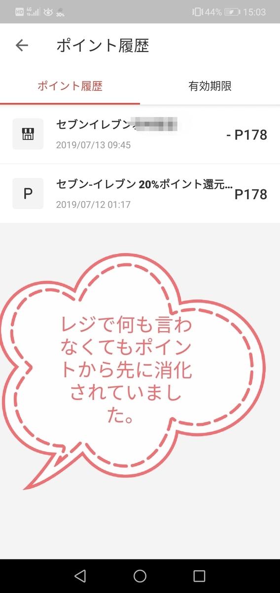 f:id:kuro3919:20190713152001j:plain