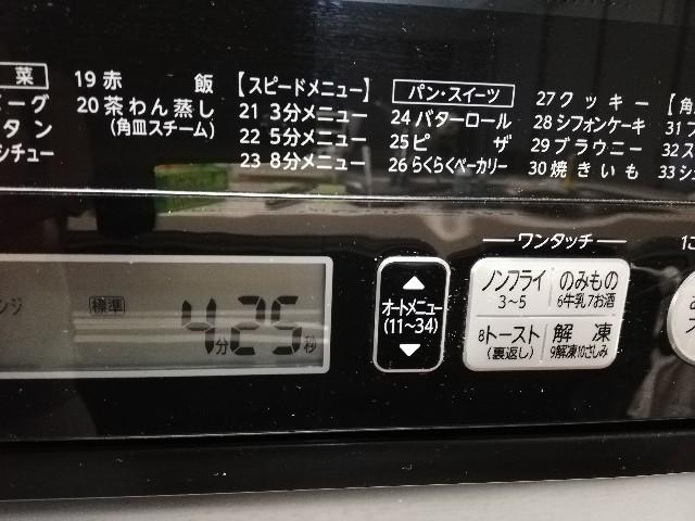 f:id:kuro3919:20190723001621j:plain