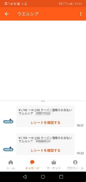 f:id:kuro3919:20190802194540j:plain