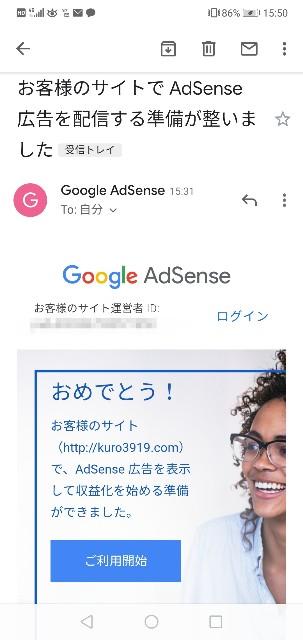 f:id:kuro3919:20190804201424j:plain