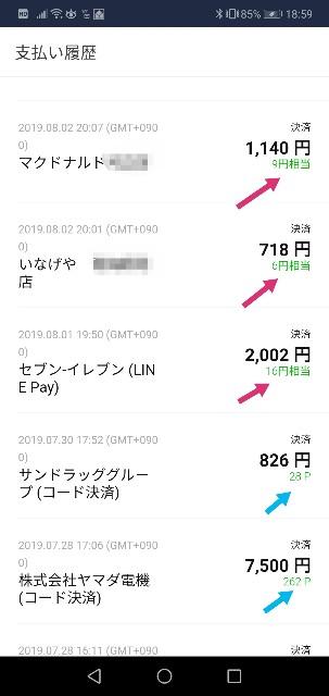 f:id:kuro3919:20190810190018j:plain