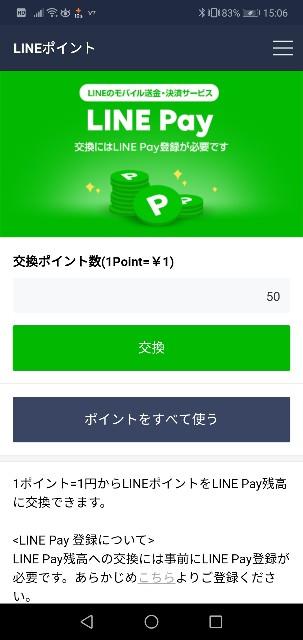 f:id:kuro3919:20190811151449j:plain