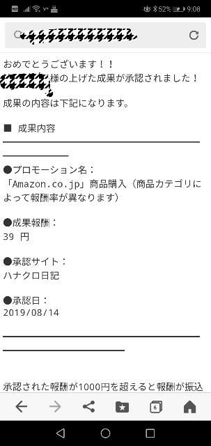 f:id:kuro3919:20190814091559j:plain