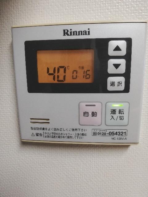 f:id:kuro3919:20190815121326j:plain