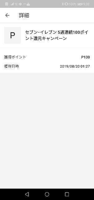 f:id:kuro3919:20190820100158j:plain
