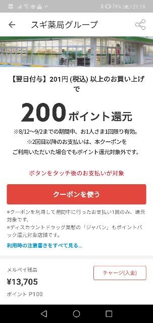 f:id:kuro3919:20190823060655j:plain