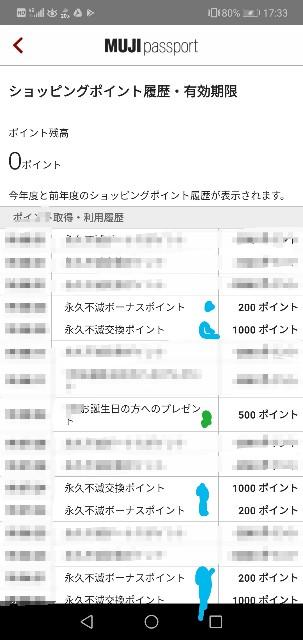 f:id:kuro3919:20190831224145j:plain