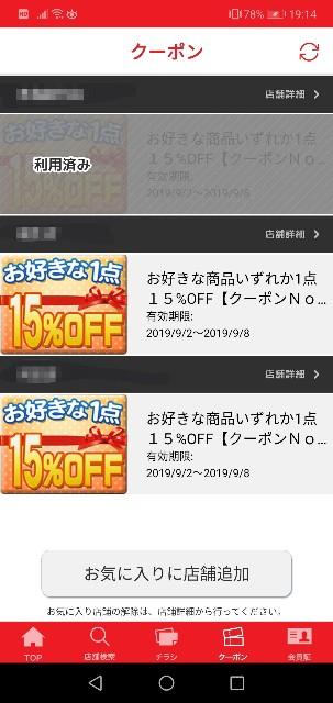 f:id:kuro3919:20190905191603j:plain
