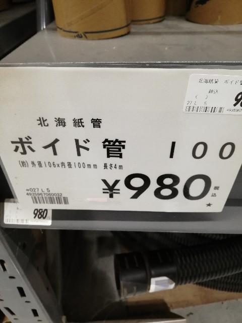 f:id:kuro3919:20190906204503j:plain